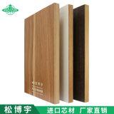 生態環保板材 零醛實木生態板玄關櫃板材