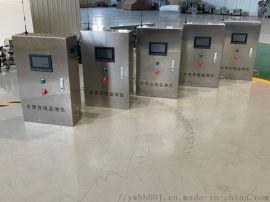 二次供水水质监测解决方案-水质检测分析仪