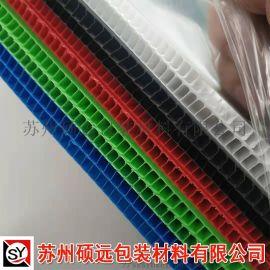 塑料隔板 中空板垫板垫片 万通板板材 周转箱隔板