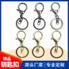 龍蝦扣 匙扣DIY汽車鑰匙鏈龍蝦扣包包飾品配件