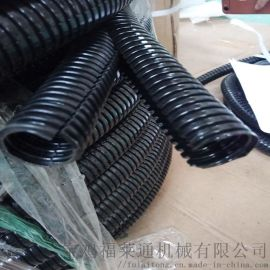 丹东市双层可打开波纹管AD25.8尼龙软管