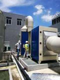 工業廢氣淨化器 工業靜電油煙淨化設備