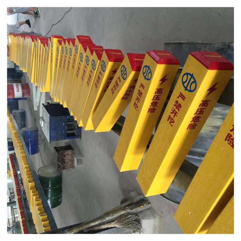 玻璃钢警告牌 霈凯标志桩 光缆标志桩