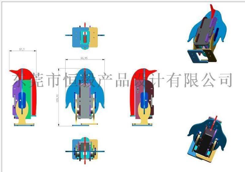 曲面抄数设计,曲面产品设计,曲面STP图设计