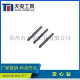 硬質合金刀具  鎢鋼定心鑽  CNC加工中心刀具