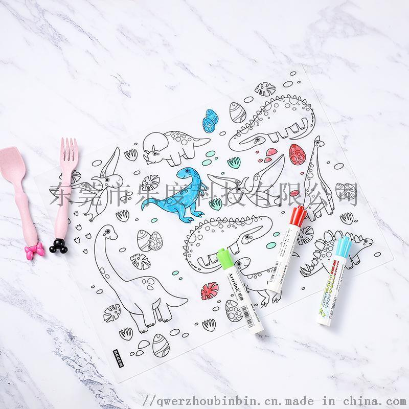 兒童塗鴉餐墊 餐墊 矽膠餐墊 塗鴉餐墊