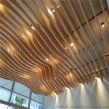 铝方通厂家供应酒店造型吊顶铝方通弧形木纹铝方通