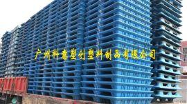 广州二手塑料卡板 塑料托盘优惠 大量现货纯一手货源