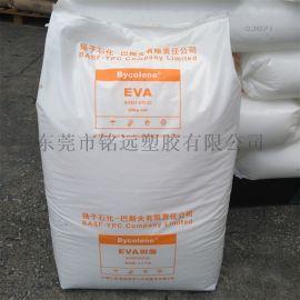 食品级EVA 11D542 薄膜级eva塑胶原料