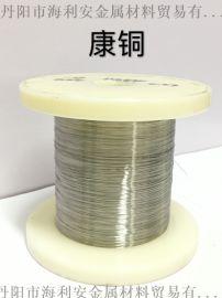 漆包线,康铜、铜镍、镍铬、铁铬铝