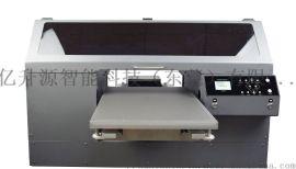 **打印设备打印机 东莞打印机