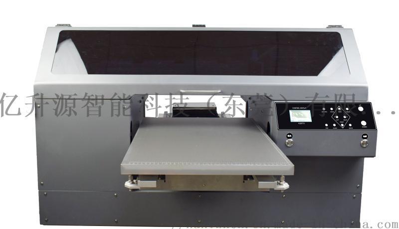 打印设备打印机 东莞打印机