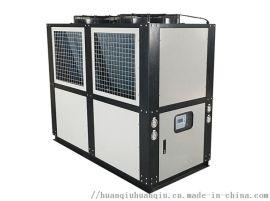 供应风冷式冷水机-生产风冷式冷冻机-工业制冷机