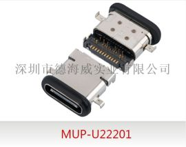 带橡胶圈防水USB-C