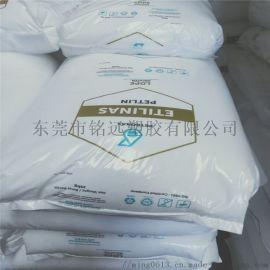聚乙烯LDPE 人造花塑料LDPE 1I50A