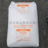 熱熔膠 鞋村專用料 EVA 泰國石化 sv1055
