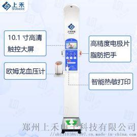 卫生室使用身高体重电子秤