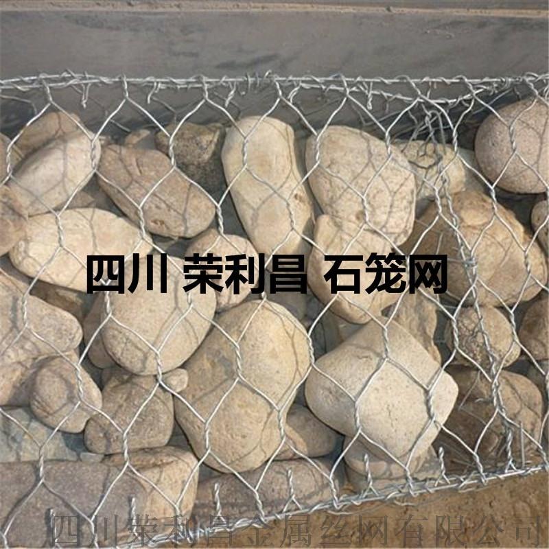 成都防护石笼网,包塑镀锌石笼网,成都堤坡防护石笼网