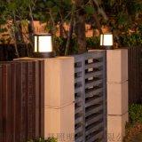 太陽能景觀燈 庭院燈 道路燈 景觀燈