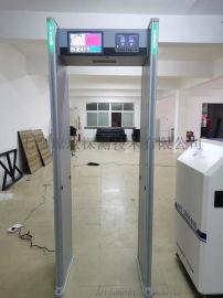 琼玖探测双屏测温安检门 ,快速测温,语音播报