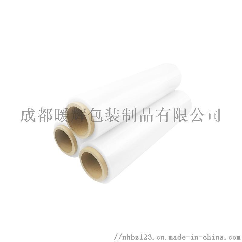 拉伸缠绕膜打包缠绕膜暖辉缠绕膜
