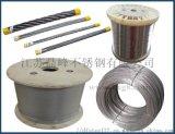 不锈钢线材及钢丝绳-火热促销-304不锈钢