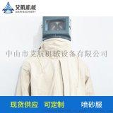 广东带帽子加厚散热喷砂防护服喷砂机配件