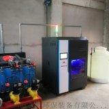 次氯酸钠发生器/自来水厂消毒装置