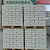 袋装抹灰砂浆 内墙石膏砂浆 石膏砂浆多少钱一吨
