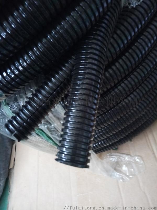 供應保護電纜用AD31.4雙層開口尼龍軟管
