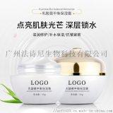 廣州乳酸菌平衡保溼霜貼牌廠家OEM工廠