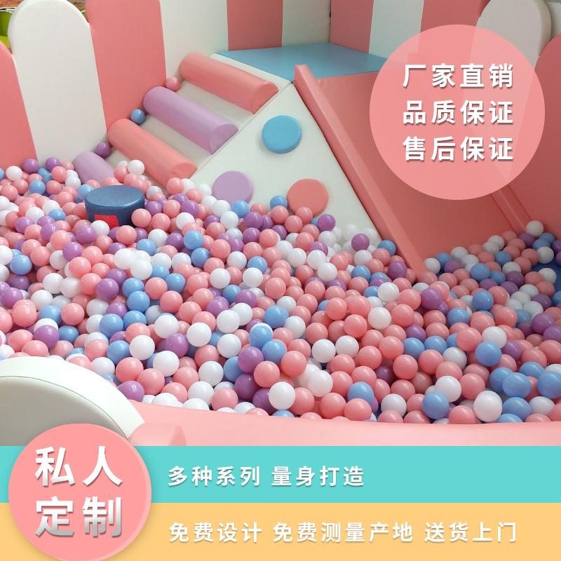 早教中心室内大型玩具儿童软体爬滑组合感统教具软包