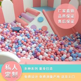 早教**室內大型玩具兒童軟體爬滑組合感統教具軟包
