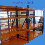 深圳仓库货架生产设计,货架公司定制电话