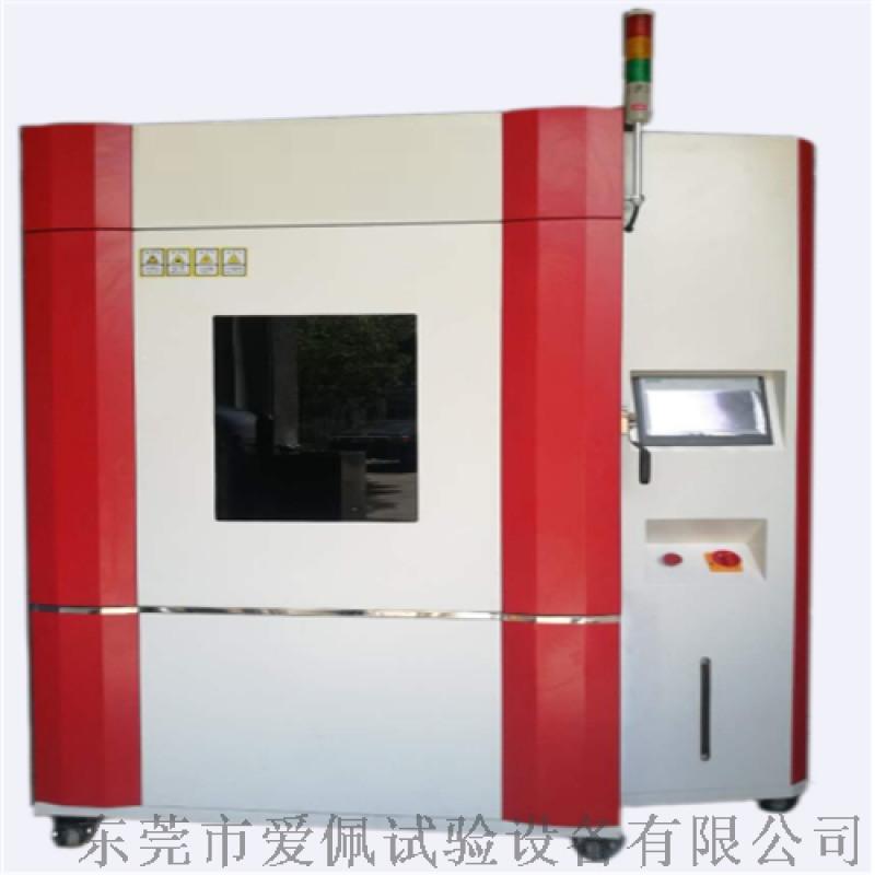 北京氙灯耐气候试验箱 汽车氙气灯设备