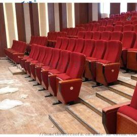 赤虎工厂供应电影院排椅 布艺连排可折叠影剧院椅