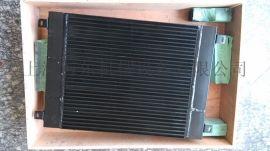 寿力螺杆机配件散热器冷却器BT2ACLR0003