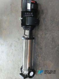 自贡自泵水泵厂QDLF系列立式多级管道离心泵