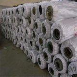 厂家直销防水卷材 sbs改性沥青防水卷材