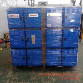 工业油烟净化设备 商用油雾收集器