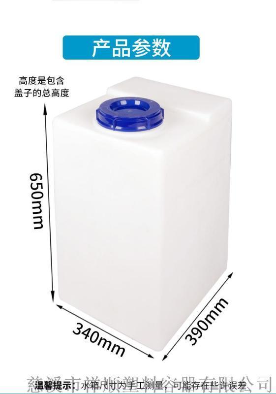 80升洗车机水箱80公斤塑料方形水箱牛筋塑料方形箱