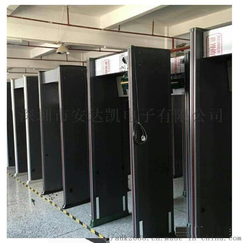 浙江小区测温门厂家 筛选体温异常人员小区测温门