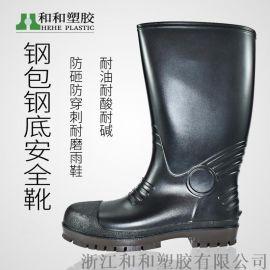 高筒防護雨靴勞保防滑工礦水鞋鋼頭防砸安全靴