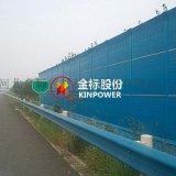 九江高速桥梁声屏障隔音屏厂家欢迎来厂咨询