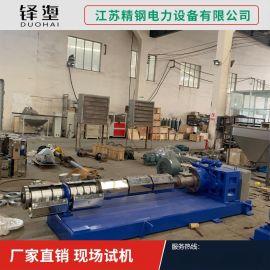 PVC型材挤出机生产线 塑料型材挤出机螺杆挤出机