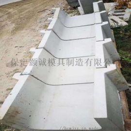 颢诚流水槽模具,u型流水槽钢模具