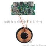 PD22.5W移動電源PCBA板
