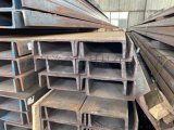 JIS G進口日標槽鋼槽鋼-日標槽鋼公差尺寸