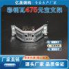 475型彩鋼瓦支架 475型角馳支架 批發價格