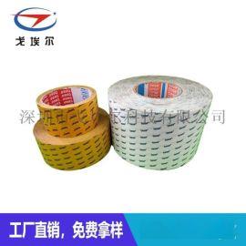3M泡棉防水双面胶带